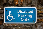 Disable Parking — Stockfoto