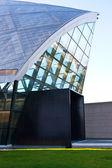 Centro de ciencias de glasgow — Stockfoto