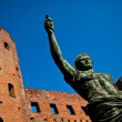 Stock Photo: Leader: Cesare Augustus - Emperor