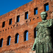 Постер, плакат: The leader: Cesare Augustus Emperor