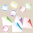 Set of colored curled glossy paper corners — Stock Photo