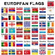 Set of grunge European flags, complete collection - Stock Photo