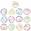 2011 Calendar with curled stickers corners — Stock Photo #4816790