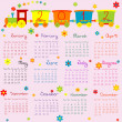 2012 Calendar for kids with cartoon train — Stock Photo