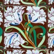 Traditional Portuguese glazed tiles — Stock Photo #5286828
