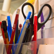 Stock Photo: Desk Organizer