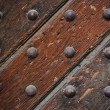 Stockfoto: Old Door Closeup