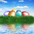 Happy Easter Reflection — Stock Photo