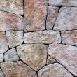 Masonry background — Stock Photo