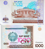 1000 Sum bill with the image of the museum of Amir Temur — Stock Photo