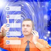новые информационные технологии — Стоковое фото