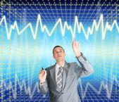 New information technology — Стоковое фото