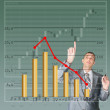 Finance business — Stock Photo #4817515