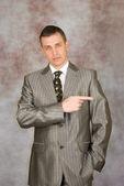 Portrait of the successful businessman — Stock Photo