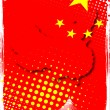 Poster of china - Stock Vector