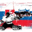 Stock Vector: Ice hockey championship slovaki2011