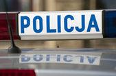Police car. — Stock Photo