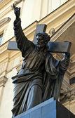 Ježíši kriste. — Stock fotografie
