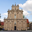 St. Joseph The Guardian Church. — Stockfoto