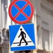 Stock Photo: Pedestrian crossing sign.