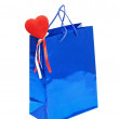 Valentines Day Gift.Isolated. — Stock Photo #4697089