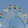 Colorful carousel. - Stock Photo