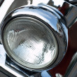 Headlamp. — Stock Photo