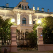 Stock Photo: Embassy UK building in Moscow