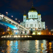 Stock Photo: Night kind of temple of Christ of Savior (2)