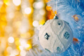 Christmas tree with white bauble — Stock Photo