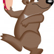 Stock Photo: Dancing Bear