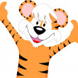 Happy Tiger — Stock Photo