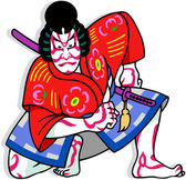 Kabuki Actor — Vector de stock