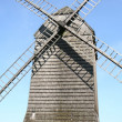 Windmill — Stock Photo #3924668
