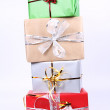 Pile of gifts — Stock Photo