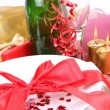 table setting — Stock Photo