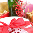 Table setting — Stock Photo #4451347