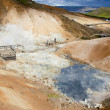 Hot springs - Iceland — Stock Photo