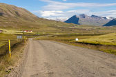 Gravel route to Olafsfjordur - Iceland — Stock Photo