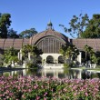 Botanical Building — Stock Photo #5035448