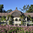 Botanical Building — Stock Photo