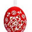 Stock Photo: Red hanging hand painted easter egg