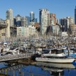 View from Granville Island — Stock Photo #5361545