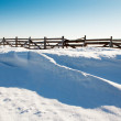 Foto de Stock  : Snow background with wave and snowdrift