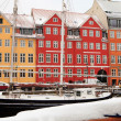 Colorful Nyhavn — Stock Photo