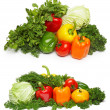Different fresh tasty vegetables isolated on white. — Stock Photo