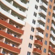 Multi-apartments building. Apartment Block - Stock Photo
