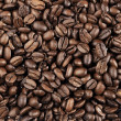 Elite coffee beans background — Stock Photo #4618704
