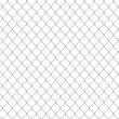 Stock Photo: Chain Fence. Steel grid isolated on white