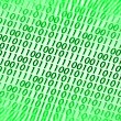 Stockfoto: Binary code.